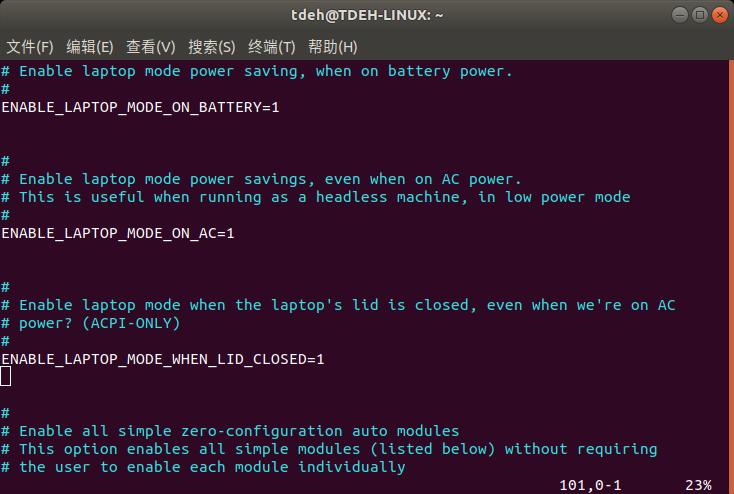 Ubuntu安装及配置
